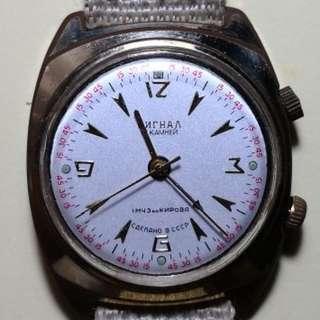 Vintage Serviced USSR Mechanical Signal Alarm Watch