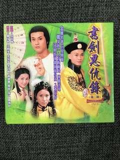 Original VCD TVB