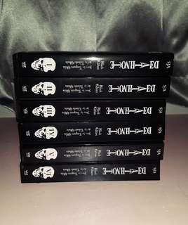 COMPLETE Death Note Manga Black Edition