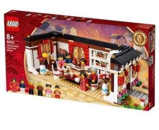 🚚 LEGO 80101 Chinese New Year dinner