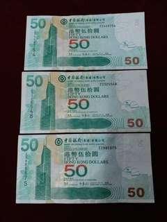 中銀補版$65