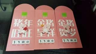 🚚 2019 year of pig berries red packet