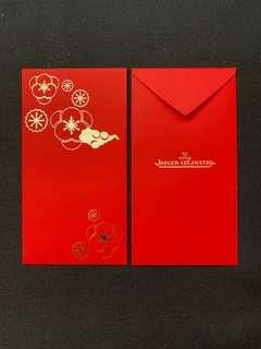 Jaeger LeCoultre 2019 Red Packets