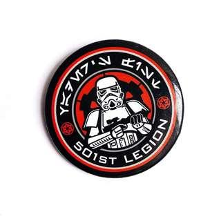 501st Legion Pin Badge