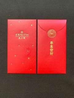 🚚 Zenith 2019 Red Packets