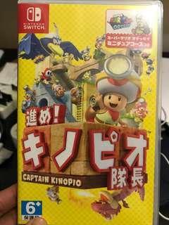 Switch captain kinopio