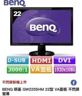 benq 螢幕 液晶顯示器 gw2255