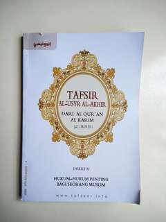 Tafsir Al Quran: Al-Usyr Al-Akhir