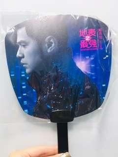 🚚 Jay Chou hand fan from concert