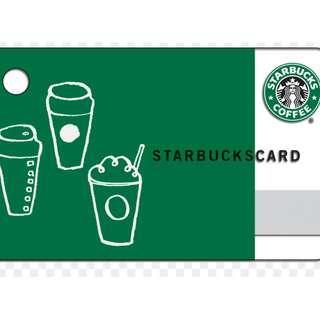 Giveaway Starbucks voucher worth 250$ FREE
