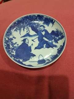 OLD BLUE WHITE PROCELAIN PLATE WITH YONGZHENG MARKING