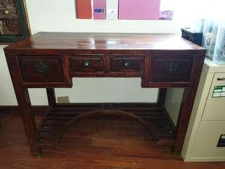Antique Chinese Study Table