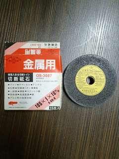 🚚 大理石切片  砂輪機切片  磁磚切片  水泥切片