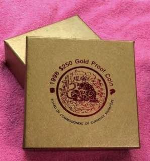 Zodiac - T I G E R (999 Gold, collector series) 🇸🇬🇸🇬🇸🇬