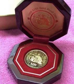 Zodiac Coin - SG Tiger (999 Gold) 🇸🇬🇸🇬