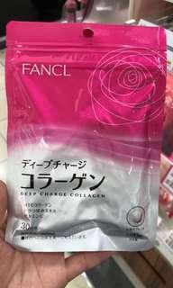 Fancl HTC 三肽美肌膠原蛋白丸 30日(180粒)購自日本機場免稅專櫃