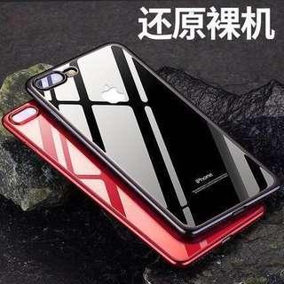 iPhone 8手機保護殼