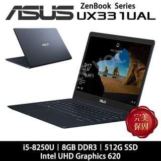 ASUS UX331 UX331UAL-0021C8250U