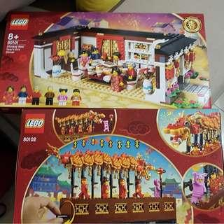 LEGO 80101, 80102 Chinese New Year Chinese Festival Special Edition