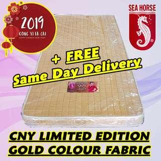 Single Seahorse Support Mattress