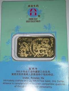 2g 999.9 Fine Gold Bar limited edition Zodiac x3