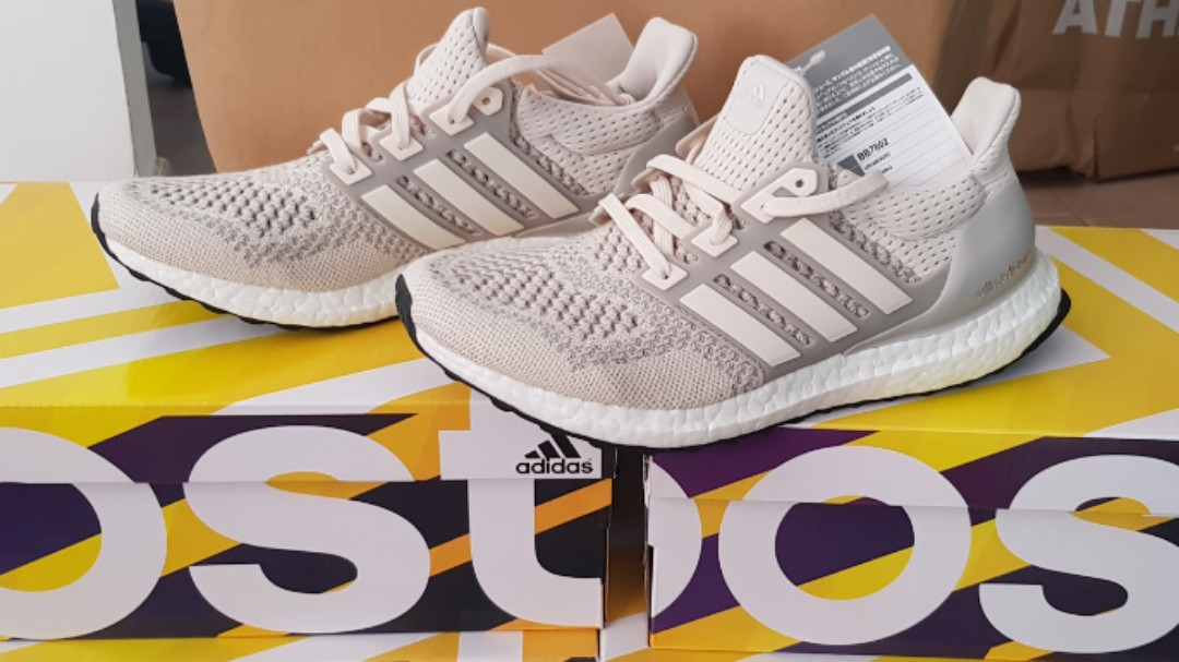 e7c11030ab48c Adidas Ultra Boost 1.0 Creams US 7.5
