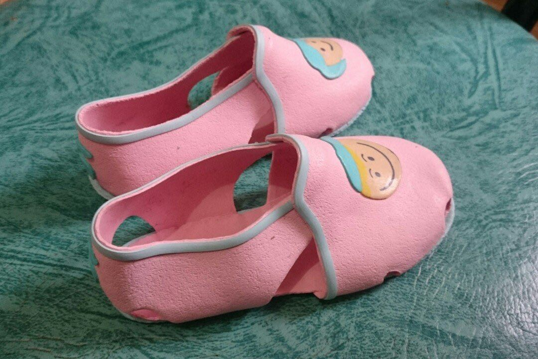 Baby Walking Shoes - Rubber, Babies