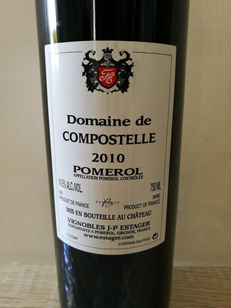 法國Domaine de Compostelle2010 POMEROL區波爾多紅酒