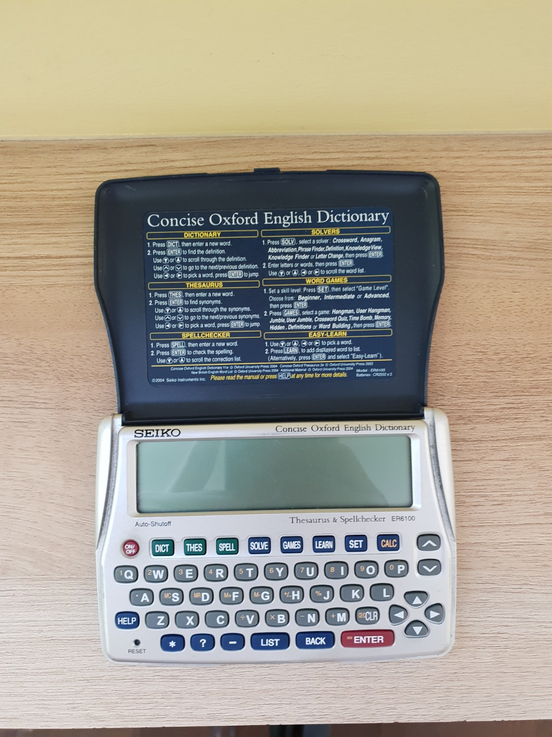 Electronic English Dictionary (Oxford)