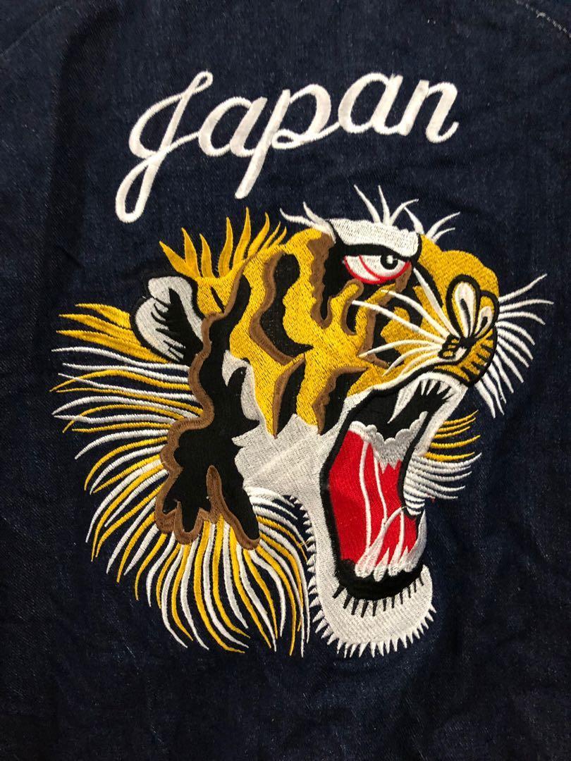 Embroidered Tiger Japan Denim Jacket