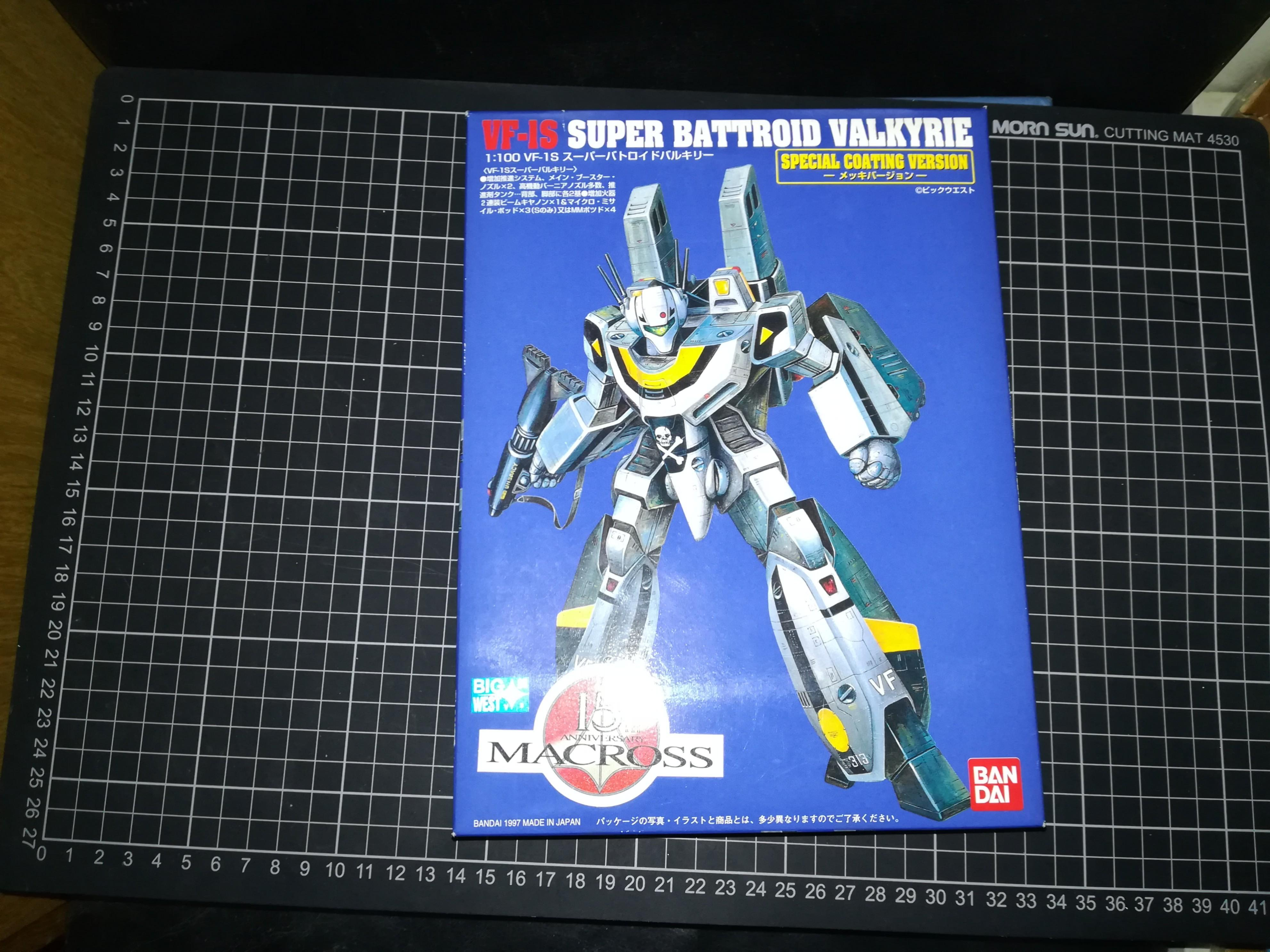 VF-1S Super battroid valkyrie (special coating version)