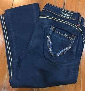 Freego jeans reversible