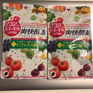 Diet enzyme