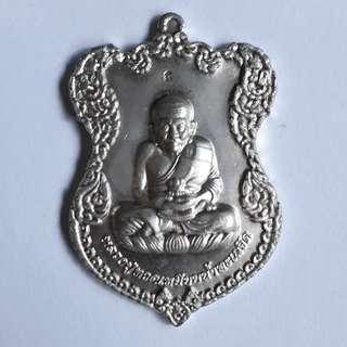 Thai Amulet LP Thuad BE 2536