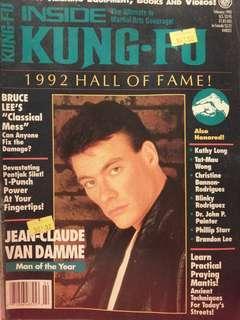 Inside Kung Fu ~Feb 1992