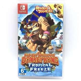 (中古) 原裝正品 Nintendo Switch NS Game Donkey Kong 大金剛 過關動作遊戲