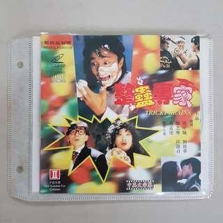 整蛊专家 (Tricky Brains), VCD, 周星驰 (Stephen Chow) 主演, Hong Kong Movie