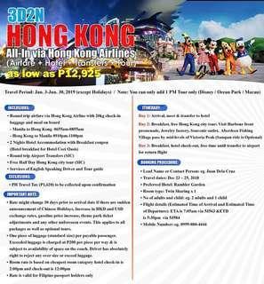 3D2N HONGKONG ALL-IN PACKAGE