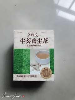 🚚 老行家 養生牛蒡茶