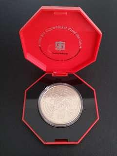 1996 Year Of The Rat SG $10 Cupro-Nickel Proof-Like Coin