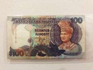 RM 100 Old Note