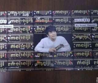 松本潤 松潤 jun MJ 情人節 file 文件夾