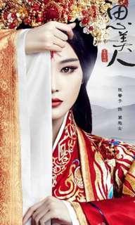 "🚚 "" song of phoenix "" dvd drama whole set"