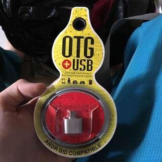 OTG+USB
