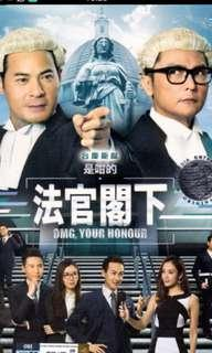 """🚚 Title """" omg your honour """" drama dvd whole set"""