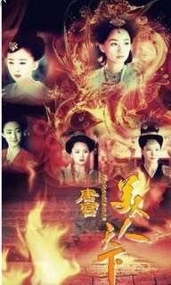 """🚚 Title """" beauty world """" dvd drama whole set"""