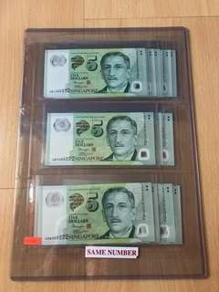 SINGAPORE CURRENCY NOTES : SGD 5 DOLLAR SAME NUMBER 6222