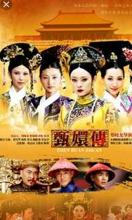 """🚚 Title empresses in the palace """" hou gong zhen huan zhuan"""" dvd drama whole set"""