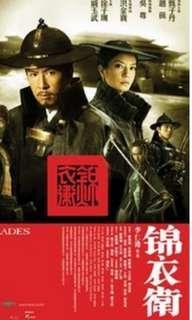 "🚚 Title "" 14 blades "" dvd drama whole set"