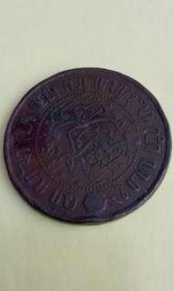 2 1/2 Cent Nederlandsch Indie 1920 #B006
